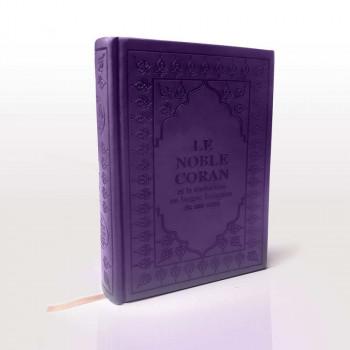 Le Saint Coran Violet - Arabe et Français - Format de Poche - Traduction Dr.Hamidoullah et Revue par l'Arabie Saoudite - 1502