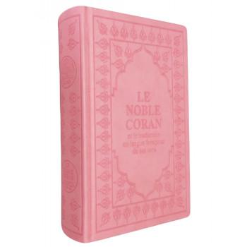 Le Saint Coran - Arabe et Français - Couverture Rose Pâle - Haute Gamme 15 x 22 cm - Simili-Daim
