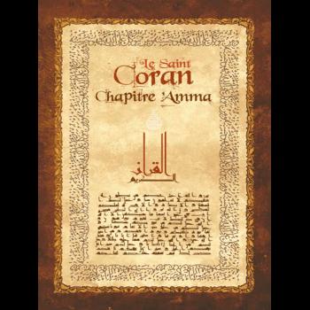 Le Saint Coran Chapitre Amma - Beige - Arabe / Français / Phonétique - Edition Sana