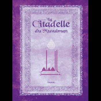 La Citadelle du Musulman - Violet - Arabe / Français / Phonétique - Edition Sana