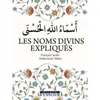 Les Noms Divins Expliqués - Format de Poche 8 x 10 cm - Edition Ennour