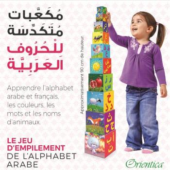 Alphacubes - Le Jeu D'empilement De L'alphabet Arabe Et Français - Orientica & Goodword