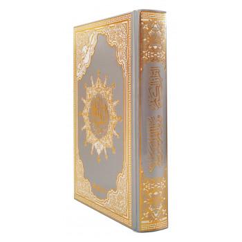 Coran Argenté Al-Tajwid - Arabe - Lecture Hafs - Format Moyen - 14.5 X 20 cm
