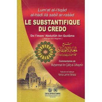 Le Substantif du Credo - Lum'at Al I'tiqâd - Dar Al Kotob Al Ilmiyah