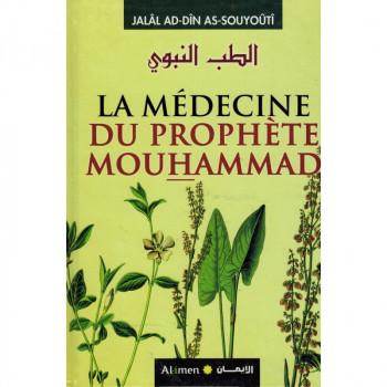 La Médecine Du Prophète Mouhammad - Jalal Ad-Dîn As-Souyoûtî - Edition Al-Imen