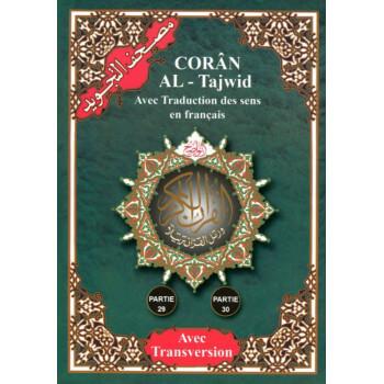Coran Al-Tajwid en Arabe avec Traduction du Sens en Français et Phonétique - Partie 29 - 30 - Edition Al Maarifa