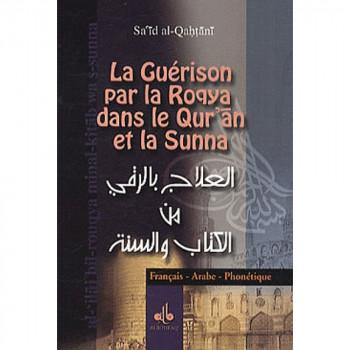 La guérison par la Roqya dans le Qur'an et la Sunna - Edition Al Bouraq