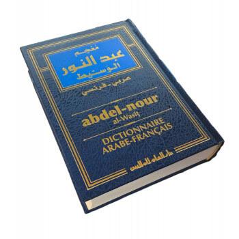 Dictionnaire Abdel-Nour Al Wasit - Arabe-Français - Edition Dar El Ilm Lil Malayin