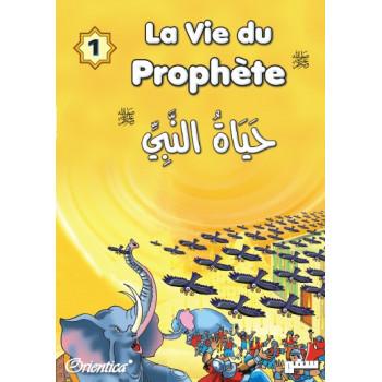 La Vie du Prophète (SAW) - Français / Arabe - Tome 1 - حياة النبي صلى الله عليه وسلم