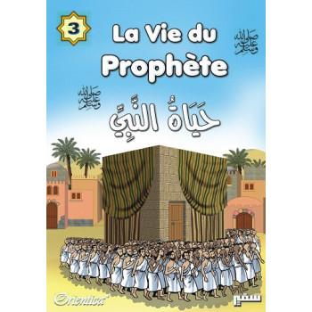 La Vie du Prophète (SAW) - Français / Arabe - Tome 3 - حياة النبي صلى الله عليه وسلم