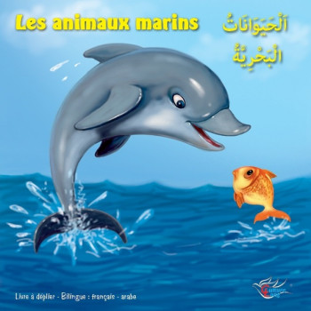 Les Animaux Marin - Livre avec Posters - اَلْحَيَوَانَاتُ الْبَحْرِيَّةُ