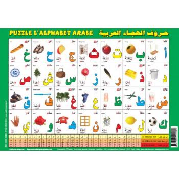 """Grand Puzzle """"L'alphabet arabe"""" et ardoise effaçable (deux en un) - Orientica"""