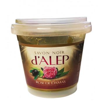 Savon Noir d'Alep à la Rose de Damas - 100% Naturel et Biodégradable - 200 gr