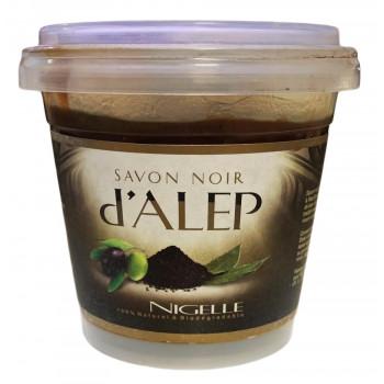 Savon Noir d'Alep à la Nigelle - 100% Naturel et Biodégradable - 200 gr