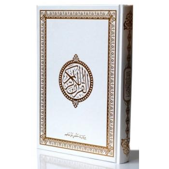 Le Saint Coran Arabe - Blanc et Doré - Moyen Format - 14 X 20 cm - 7488