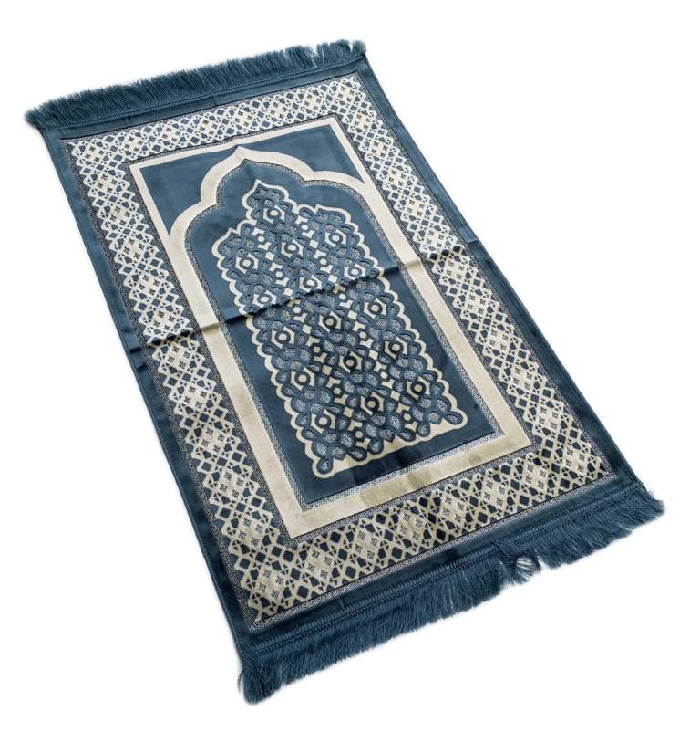Islamic prayer mat Palm 70x110cm Tapis de prière Bleu nuit à motifs palmier