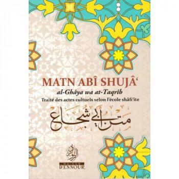 Matn Abî Shujâ' (Traité des Actes Cultuels Selon l'Ecole Shâfi'ite) - Edition Ennour