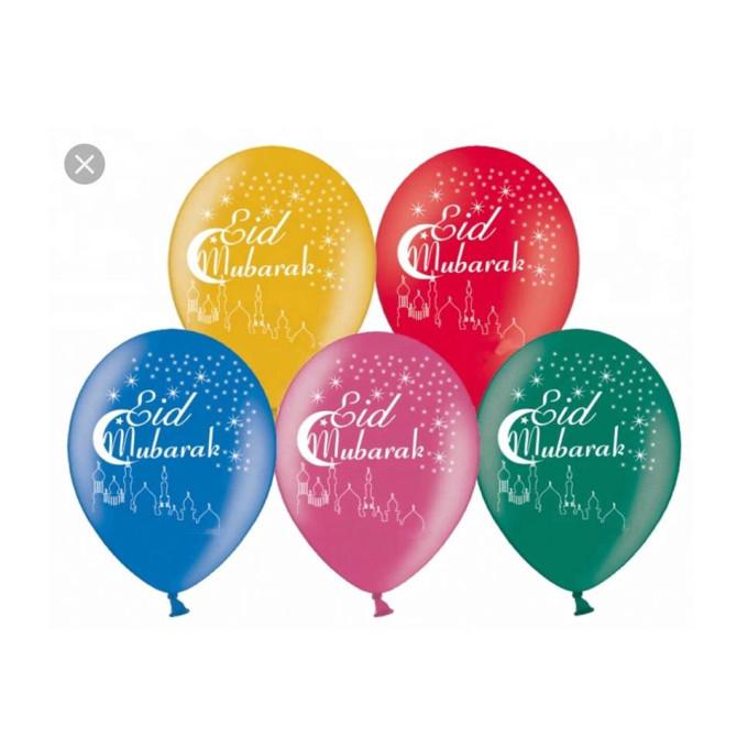 10 Ballons Eid Mubarak Multicolor - Mooslim Toys