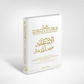 La Droiture dans la Religion d'Allah – Le Très Haut - Edition Dine Al Haqq