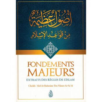 Fondements Majeurs, Extraits des Règles de L'Islam - Edition Ibn Badis