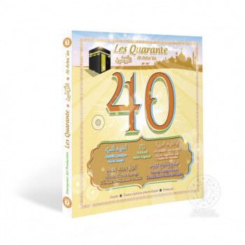 Les 40 Quarantes - Edition Sana