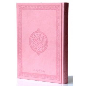 Le Saint Coran Arabe - Couverture Rose Daim - Format Moyen - 14 X 20 cm