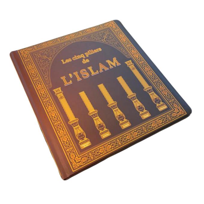 Les cinq piliers de l'Islam, Conçu et réalisé par l'équipe de Pixelgraf