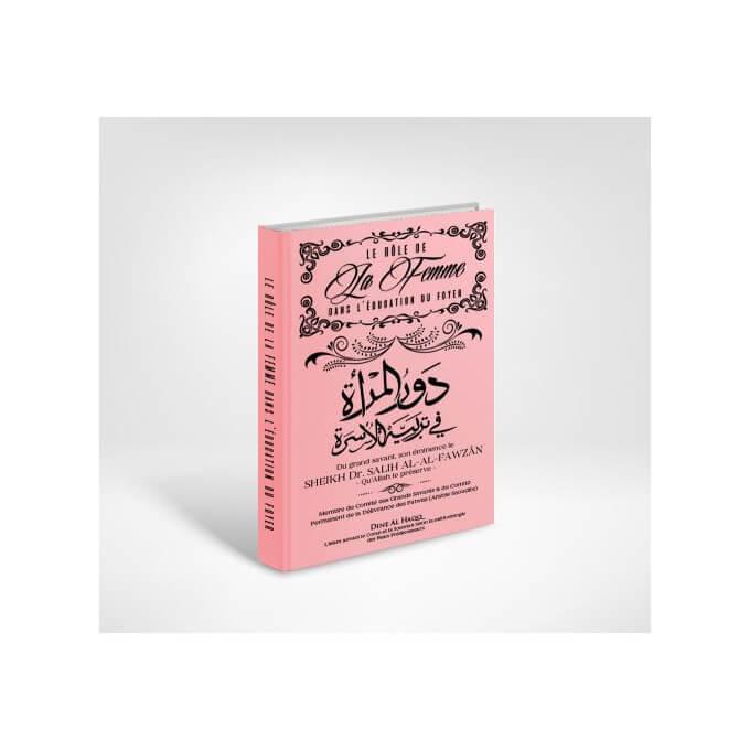 Le Rôle de la Femme dans l'Education du Foyer - Sheikh Salih Al Fawzan - Edition Dine Al Haqq