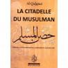 La Citadelle du Musulman, Français Arabe et Phonétique - Format de Poche - Al Qahtani- Edition Ennour