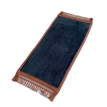 Tapis Enfant de Prière avec Motif Mirhab - Noir - Molletonné, Épais et Très Doux - Confortable et Anti-Dérapant - 42 x 80 cm