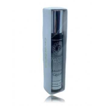Arabian Qalam - Collection Privé - Eau de Parfum Mixte Homme et Femme - 33ml - Prestigia