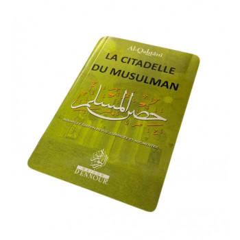 La Citadelle du Musulman Vert Clair, Français Arabe et Phonétique - Format de Poche - Al Qahtani- Edition Ennour