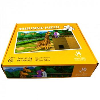 Puzzle Grand Format - la Girafe - 48 Pièces - Muslim Kid - 3 ans+