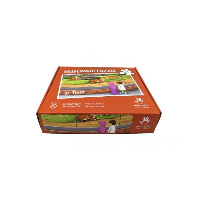 Puzzle Grand Format - le Tigre - 48 Pièces - Muslim Kid - 3 ans+