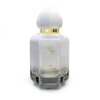 Musc Mayssane - Eau de Parfum : Femme - Spray - El Nabil - 50ml