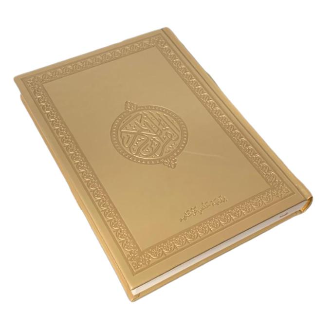 Le Saint Coran Arabe - Doré - Grand Format - 17.50 X 24.50 cm