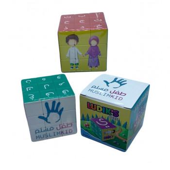 Ludik's Cube - A partir de 8 ans - Muslim Kid