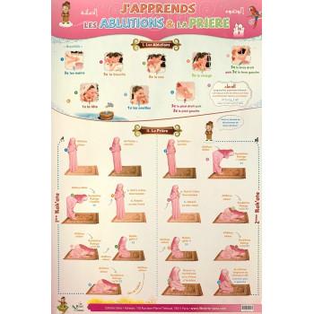 Poster : Apprendre la Prière Fille avec les Ablutions - Arabe - Français - Phonétique - Edition Sana