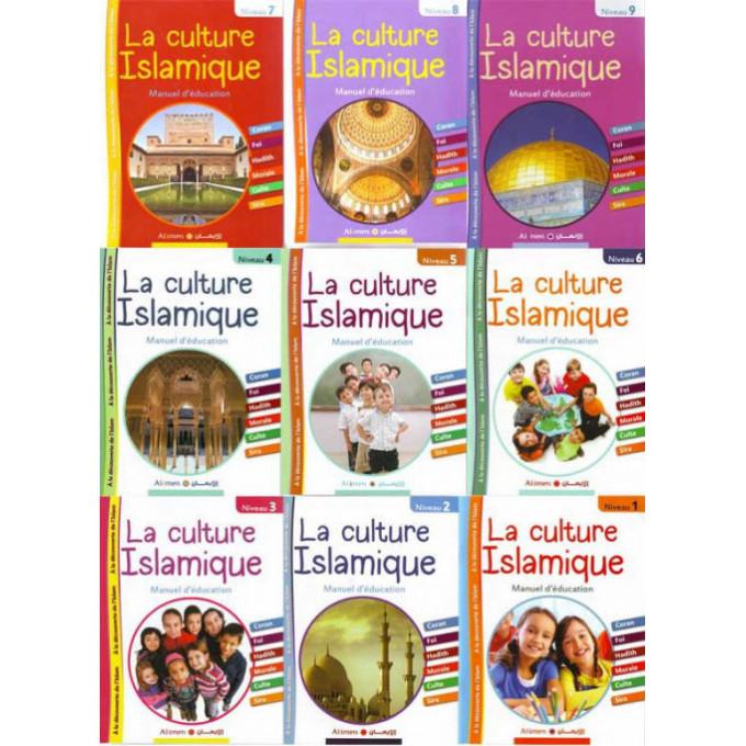 Pack 9 Manuel d'Education - La Culture Islamique - Temsamani Chebagouda Abdelhamid - Edition Al-imen