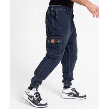 Saroual Coupe Pantalon Jeans Cargo Bleu Dirty - DC Jeans