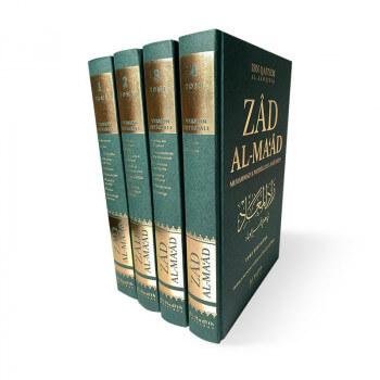 Zad al-ma'ad - Ibn Qayyim al-Jawziyya - Version Intégrale Français - Edition Al Hadith