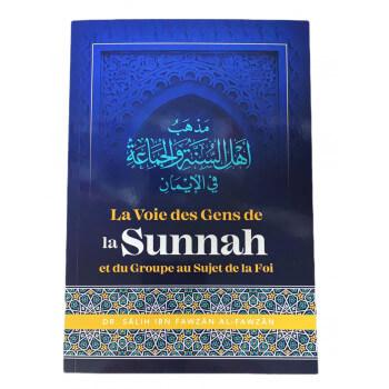La Voie Des Gens De La Sunnah Et Du Groupe Au Sujet De La Foi - Cheikh Ibn Fawzan Al-Fawzan - Edition Ibn Badis