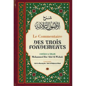 Le Commentaire des Trois Fondements - Shaykh Mouhammed Ibn 'Abd Al-Wahab - Edition Ibn Badis