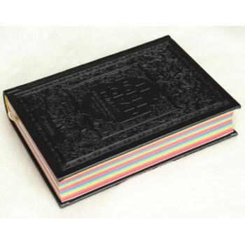 Le Noble Coran Noir - Couverture Daim - Pages En Couleur Arc-En-Ciel, Rainbow - Bilingue Français-Arabe