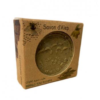 Savonnette d'Alep - aux Extraits de Nigelle - 100% Naturel - 100 gr