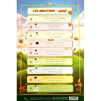 Poster : Les Ablutions pour le Petit Musulman - Arabe - Français - Edition Sana