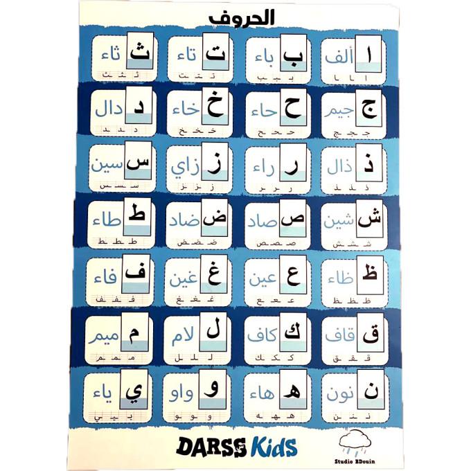 Poster : Alphabet Arabe - Lettres Début, Milieu et Fin - Darss Kids - Studio BDouin