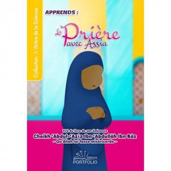 Apprendre la Prière avec Assia - Afrique - Edition Porfolio