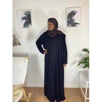 Kimono Arbaya Syrie - Ouidah. - 8723