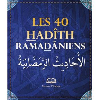 Les 40 Hadiths Ramadaniens - Format de Poche 8 x 10 cm - Edition Ennour